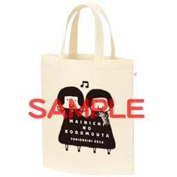 King E Shop 東京ハイジ まいにちのこどもうた はみがき トイレ おきがえに役立つキュートで可愛いしつけソング おはなしミニアニメ 音楽