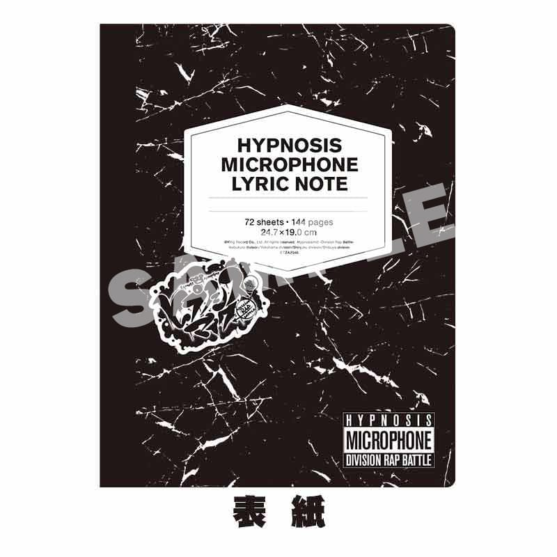 HYPNOSIS MICROPHONE LYRIC NOTE